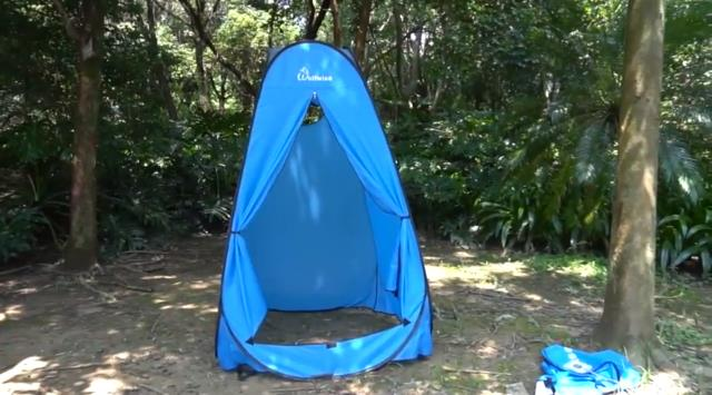 WolfWise Pop Up Privacy Tent